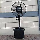 Вентилятор с водяным распылением, фото 3