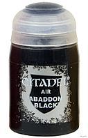 Air: Abaddon Black (Чёрный Аббадон). 24 мл.