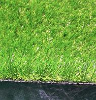 Искусственный газон 20 мм (ландшафтный)