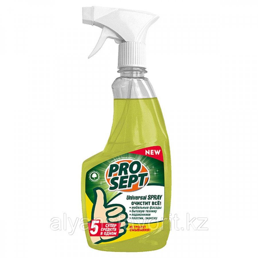 Universal Spray -  универсальное моющее средство. 500 мл. спрей. РФ