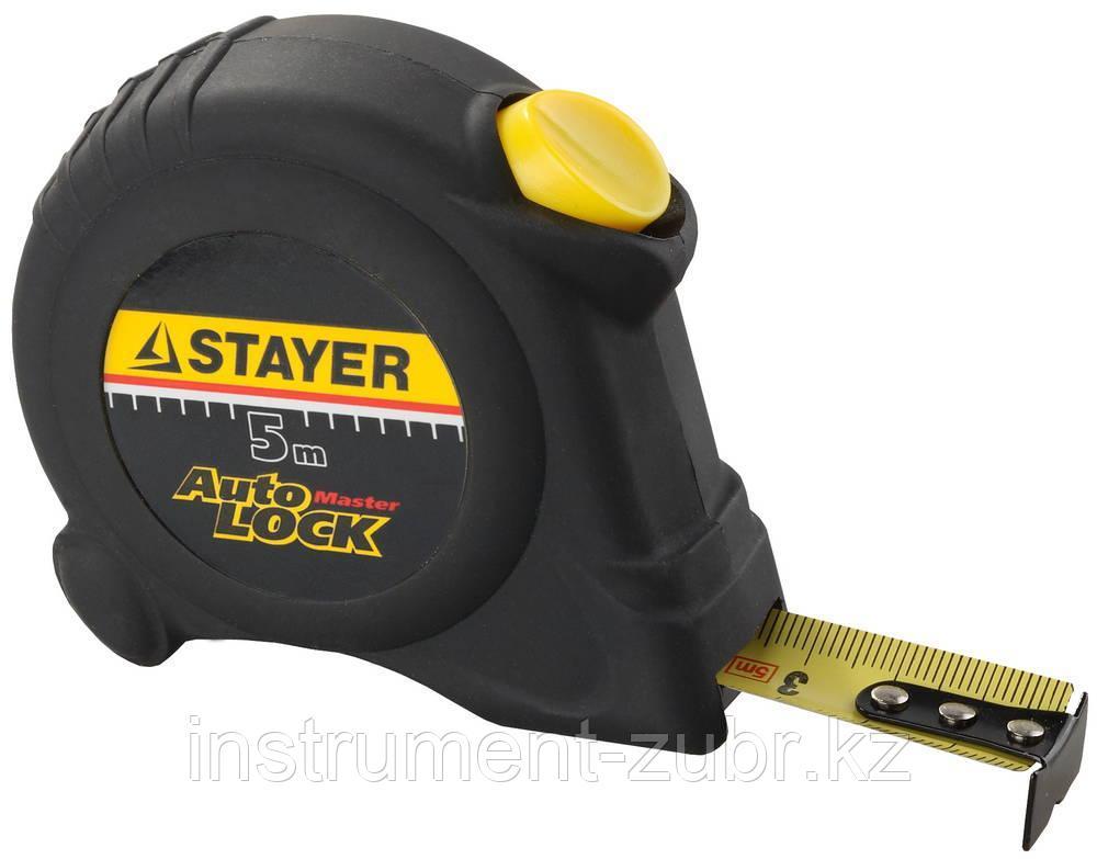 """Рулетка STAYER """"MASTER"""" """"AUTOLOCK"""", корпус с резиновым напылением, автостоп, 5мх19мм"""