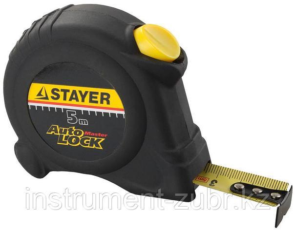 """Рулетка STAYER """"MASTER"""" """"AUTOLOCK"""", корпус с резиновым напылением, автостоп, 5мх19мм, фото 2"""