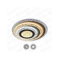 Светильник LED Geometria BULB 65W R-500-CLEAR/BULB-220-IP44