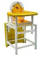 """Стол-стул для кормления Barty """"BABYS"""""""