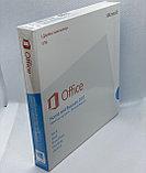 Офисное приложение, Microsoft, Office Home and Business 2013, 32/64 bit, Russian, Box, фото 2