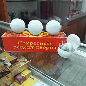 Секретный рецепт Дворца. (4 шарика).