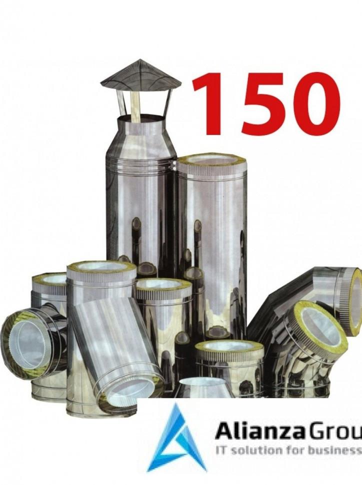 Дымоход ? 150 с пожароизоляцией (проход через помещение) Комплект