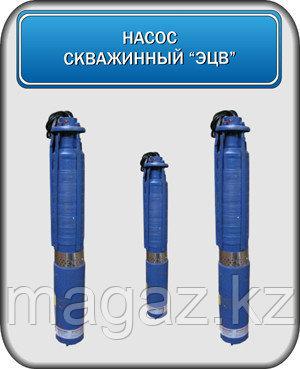 Насос скважинный ЭЦВ 6-16-190, фото 2