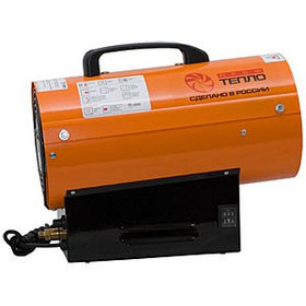 Газовый калорифер КГ-18 (апельсин)