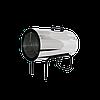 Газовый калорифер КГ-38 (нержавейка), фото 4