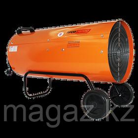 Газовый калорифер КГ-81 (апельсин)