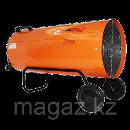 Газовый калорифер КГ-81 (апельсин), фото 2