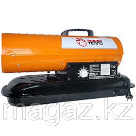 Дизельный калорифер ДК-20П (апельсин)