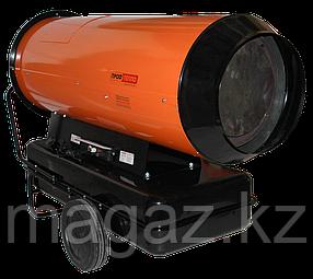 Дизельный калорифер ДН-105П (апельсин)
