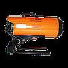 Дизельный калорифер ДК-14ПК (апельсин), фото 2