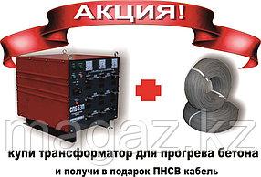 Прогревочный трансформатор СПБ 63П