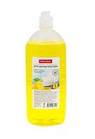 "Средство для мытья посуды Office Clean ""Лимон"", пуш-пул, 1000 мл."