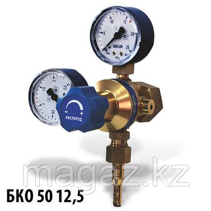 Редуктор кислородный БКО 50  12,5 KRASS, фото 2