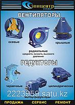 Компрессоры  в Алматы, фото 3