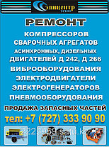 Компрессор Атлас Копко, фото 2