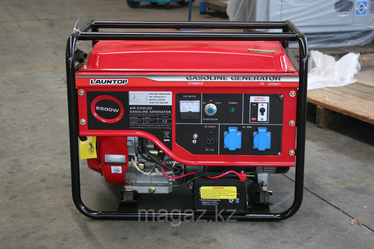 Generatory v almaty