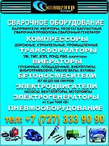 Компрессор ПКСД 1,4/25 в актау, фото 2