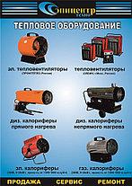 Передвижной винтовой дизельный компрессор, фото 3