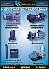 Дизельный компрессор для дорожно-строительных работ, фото 4