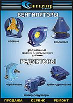 Передвижной дизельный компрессор 10 000 литров в мин, фото 3