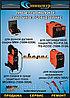Передвижной дизельный компрессор 10 000 литров в мин, фото 2