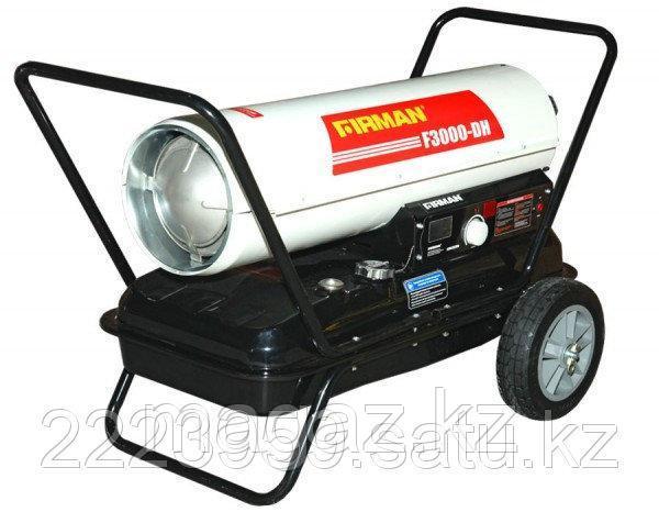 Воздухонагреватель дизельный Т-2000D TARLAN
