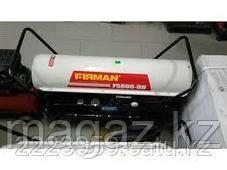 Воздухонагреватель дизельный T-5000DH TARLAN, фото 3