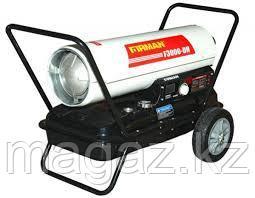 Воздухонагреватель дизельный T-7000DH TARLAN