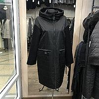 Куртка женская демисезонная 50