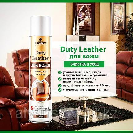 Duty Leather - средство для очищения и ухода за натуральной и искусственной кожей. 400 мл. аэрозоль. РФ, фото 2