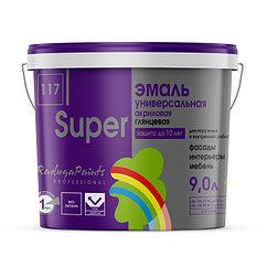 Эмаль глянцевая суперстойкая Радуга Super 70