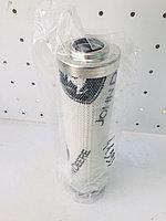 Фильтр гидравлический AXE14583