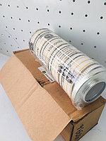 Фильтр гидравлический John Deere, AXE14584, AZ101001