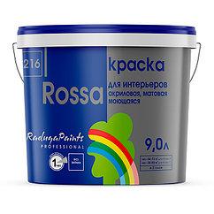 Краска матовая для стен Радуга Rossa 3