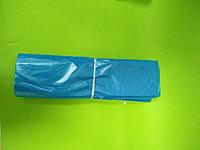 Пакет синий 570*380мм