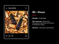 """Пигмент для бровей B6 """"Ольха"""" Тинель"""