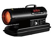 Нагреватель Дизельный ZOBO прямого действия  ZB-K45