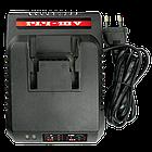 Зарядное устройство DWT E-066