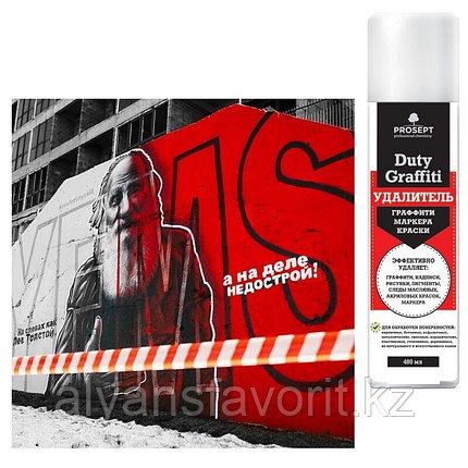 Duty Graffiti - удалитель краски и граффити. 400 мл.- аэрозоль. РФ, фото 2