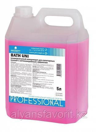 Bath Uni - средство для чистки акриловых ванн и акриловых душевых кабин. 5 литров.РФ, фото 2