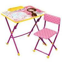 """Набор детской мебели """"Никки.Маленькая принцесса"""" складной, с пеналом, мягкий стул КУ2/17"""