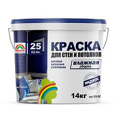 Краска латексная для стен Радуга-25