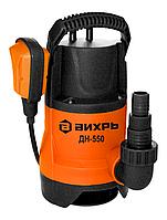 Дренажный насос Вихрь ДН-550