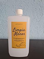 Антисептик для рук Limpia Manos 1000 мл