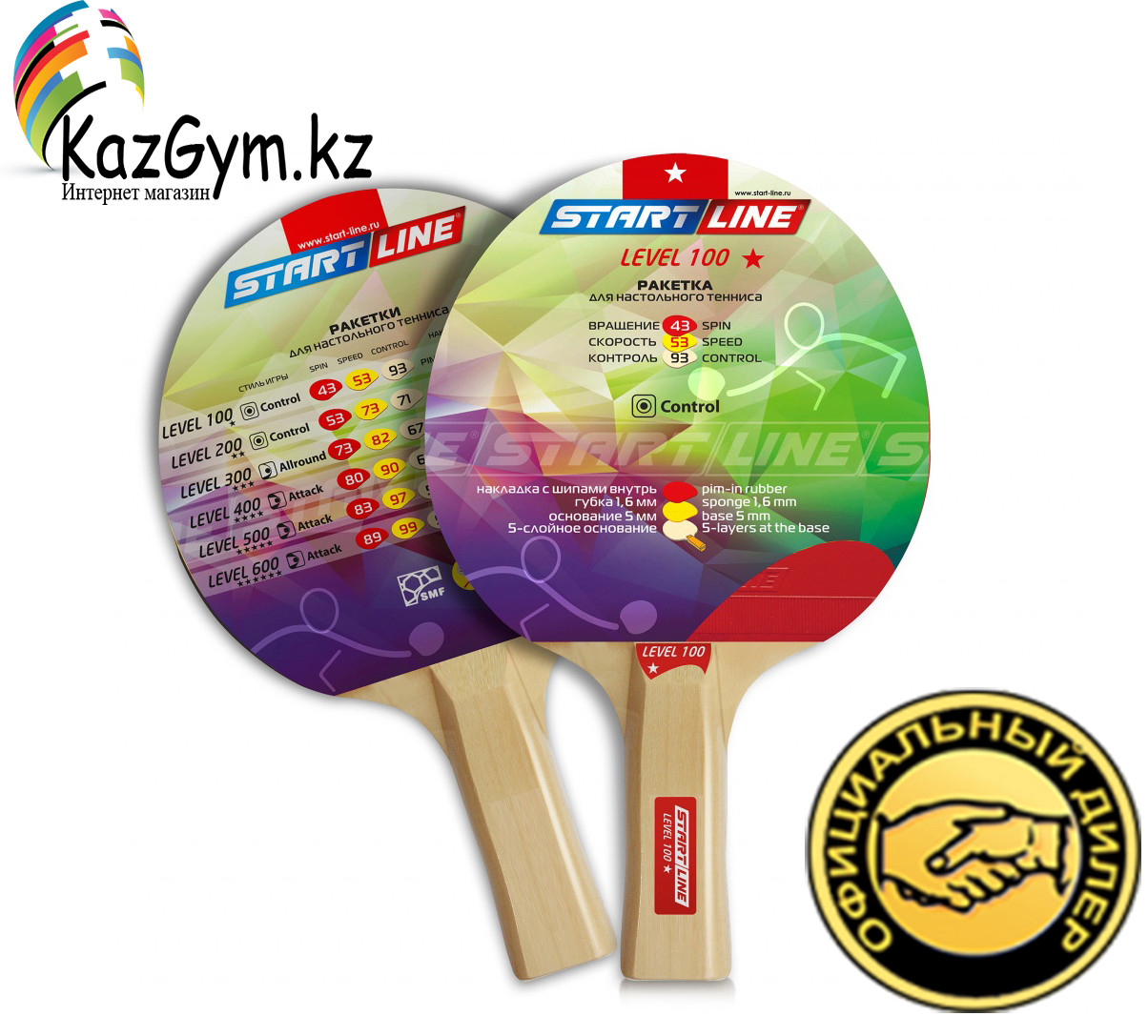 Ракетка теннисная Start Line Level 100 - ракетка для начинающих игроков